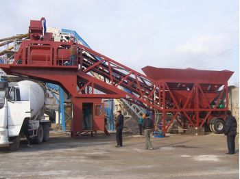 YHZS90 Mobile Batching Plant